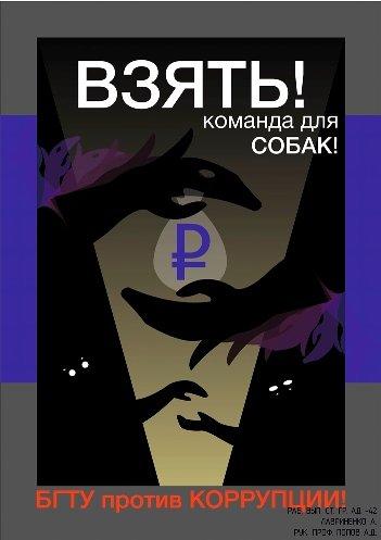 7.Лавриненко-Ангелина-22-года-г.Белгород