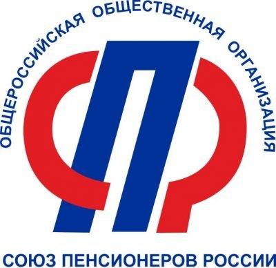 5. Союз Пенсионеров России