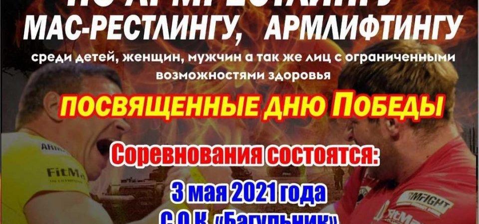 zikovskiypndizab.kray_181130015_490097729002230_4432056595934144_n
